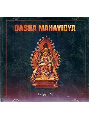 Dasha Mahavidya (MP3 CD)