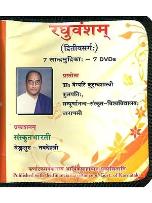 रघुवंशम्: Raghuvansha (Sanskrit Only) (Set of 7 DVDs)