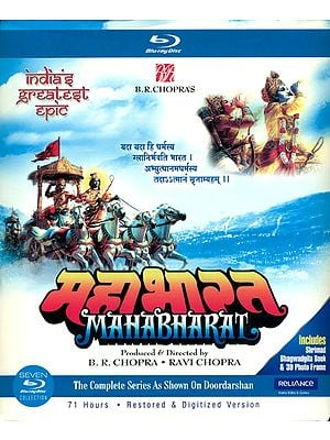Mahabharata - The Complete T.V. Serial (Set of 7 Blue-ray Discs)