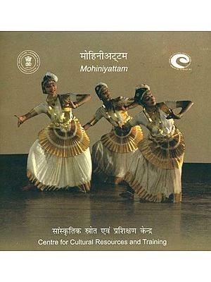 मोहिनीअट्टम: Mohiniattam