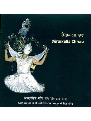 सेरइकला छउ: Seraikella Chhau