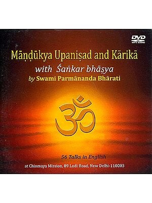Mandukya Upanisad and Karika with Sankar Bhasya in English (MP3 Audio DVD)