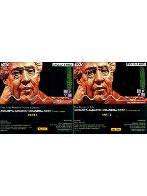 Acharya Jagadish Chandra Bose (Set of 2 DVD)