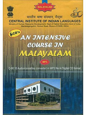 An Intensive Course in Malayalam (Set of 4 MP3 CDs)