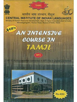 An Intensive Course in Tamil (Set of 4 MP3 CDs)