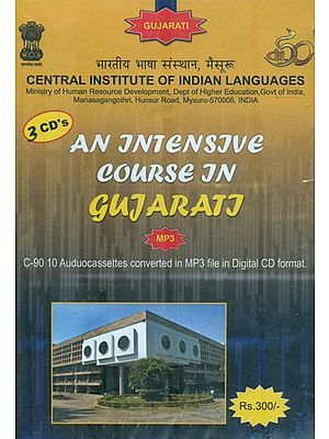 An Intensive Course in Gujarati (Set of 3 MP3 CDs)