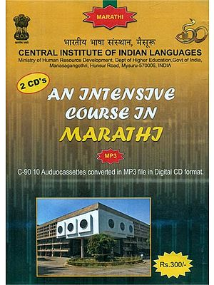 An Intensive Course in Marathi (Set of 3 MP3 CDs)