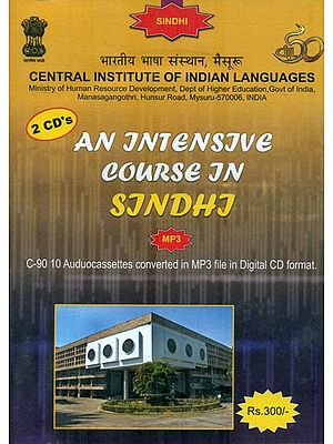 An Intensive Course in Sindhi (Set of 2 MP3 CDs)