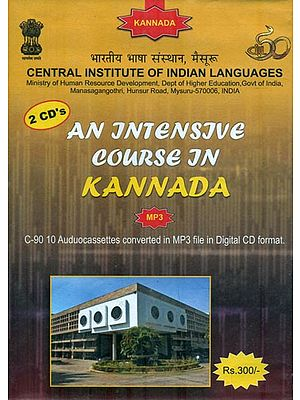 An Intensive Course in Kannada (Set of 2 MP3 CDs)