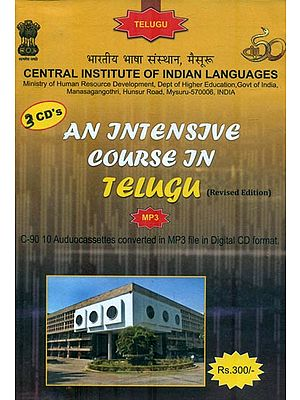 An Intensive Course in Telugu (Set of 3 MP3 CDs)