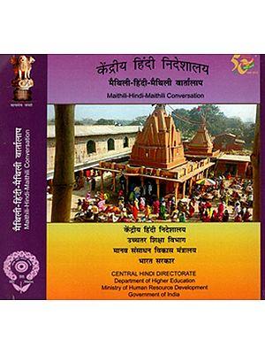Maithili-Hindi-Maithili Conversation