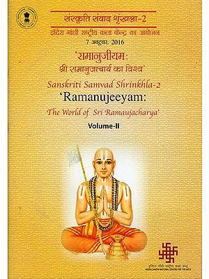Sanskriti Samvad Shrinkhla- 2 'Ramanujeeyam: The World of Sri Ramaujacharya' Volume-ll (DVD)