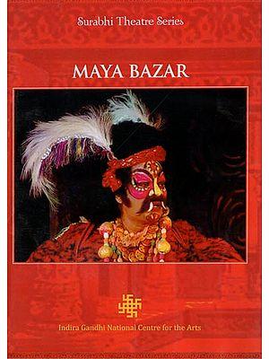 Maya Bazar (DVD)