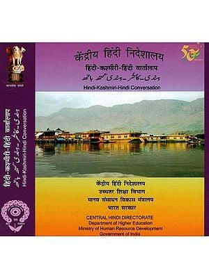 Hindi-Kashmiri-Hindi Conversation (Set of Two Audio CD)