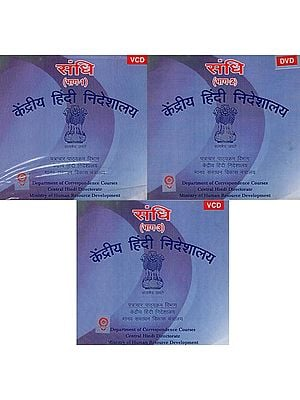 Sandhi (Set of 3 Volumes) (Audio CD)