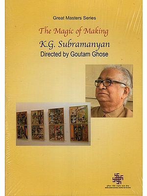 The Magic of Making (DVD)