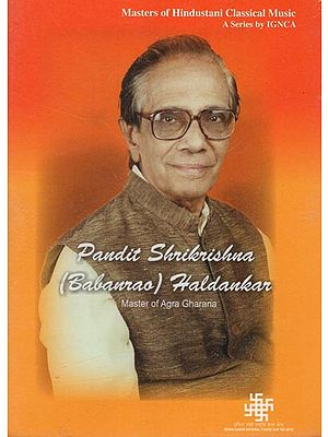 Pandit Shrikrishna (Babanrao) Holdankar (DVD)