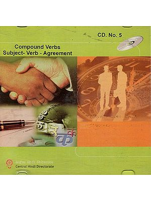 Compound Verbs Subject-Verb-Agreement