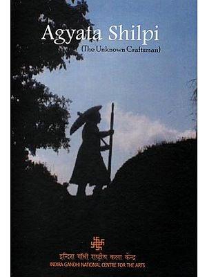 Agyata Shilpi (The Unknown Craftsman)
