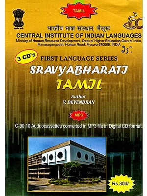 First Language Series Sravyabharati Tamil (Set of 3 MP3 CDs)