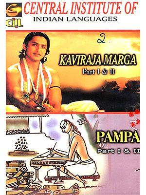 Kaviraja Marga and Pampa (Part I & II)