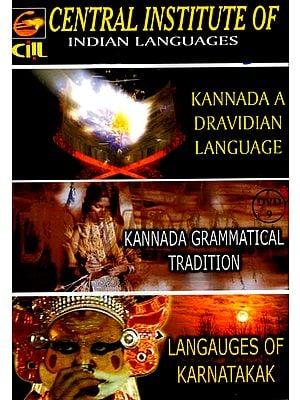 Kannada Dravidian Language (DVD)