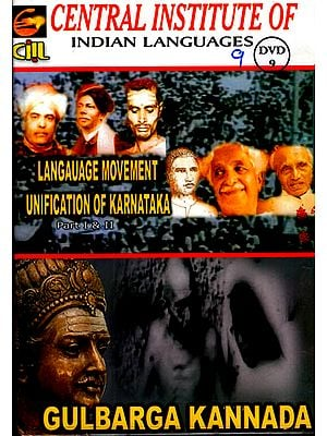 Language Movement Unification of Karanataka and Gulbarga Kannada (Part I and II DVD)