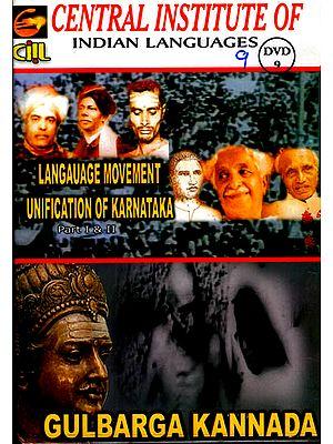 Language Movement Unification of Karanataka and Gulbarga Kannada (Part I and II DVD)