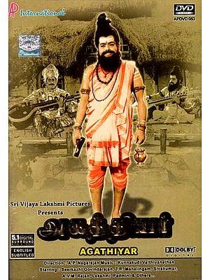 Agathiyar (DVD)