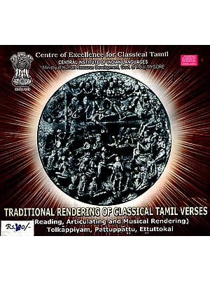 Traditional Rendering of Classical Tamil Verses (Reading, Articulating and Musical Rendering)