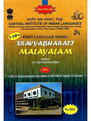 First Language Series Sravyabharati Malayalam (Set of 3 MP3 CDs)