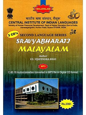 Second Language Series Sravyabharati Malayalam (Set of 3 MP3 CDs)