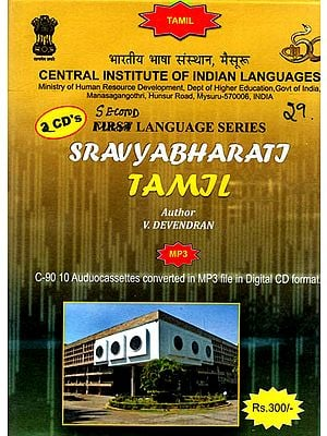 Second Language Series Sravyabharati Tamil (Set of 2 MP3 CDs)