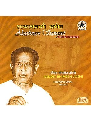 Akashvani Sangeet (Living Treasure): Pandit Bhimsen Joshi (Hindustani Vocal Volume-2) (Audio CD)