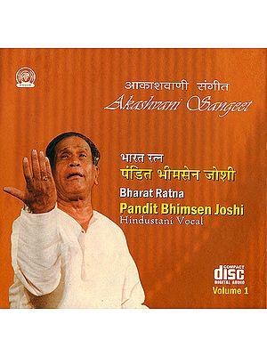 Akashvani Sangeet (Living Treasure): Pandit Bhimsen Joshi (Hindustani Vocal Volume-1) (Audio CD)