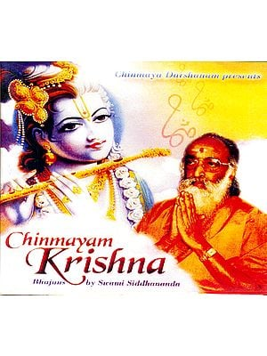 Chinmayam Krishna Bhajans (Audio CD)