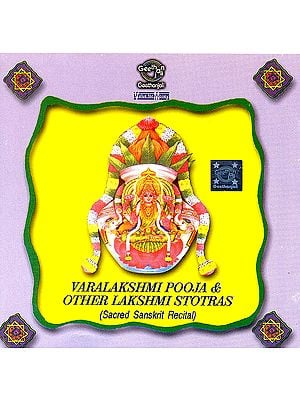 Varalakshmi Pooja & Other Lakshmi Stotras (Audio CD)