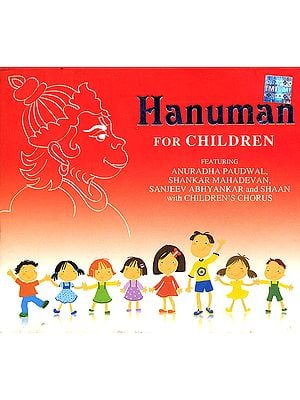 Hanuman For Children (Audio CD)