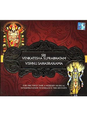 Sri Venkatesha Suprabhatam and Vishnu Sahasranama (For The First Time A Modern Musical Interpretation To Enhance The Divinity) (Audio CD)