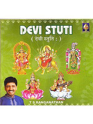 Devi Stuti (Sanskrit) (Audio CD)
