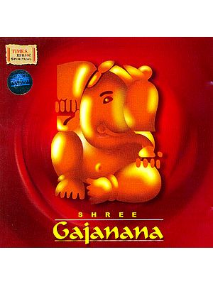 Shree Gajanana (Audio CD)