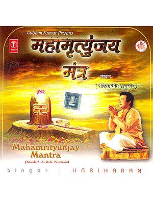 Mahamrityunjay Mantra (Sanskrit – In Vedic Tradition) (Audio CD)