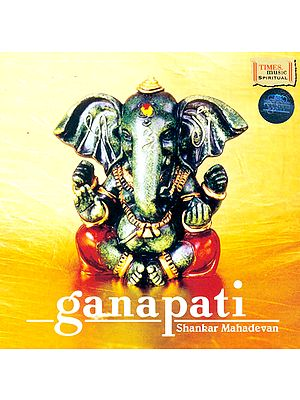 Ganapati (Audio CD)