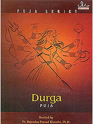 Durga Puja (Puja Series) (Audio CD)