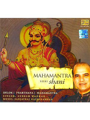 Mahamantra Shri Shani (Shlok, Prarthana, Mahamantra) (Audio CD)
