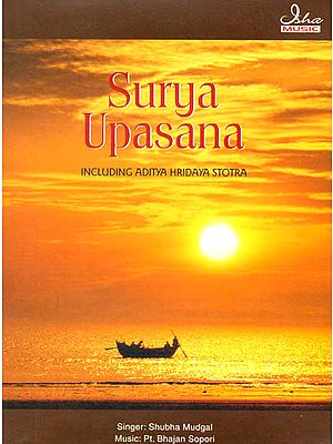 Surya Upasana (Including Aditya Hridaya Stotra)(Audio CD)