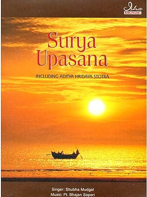 Surya Upasana (Including Aditya Hridaya Stotra)(Audio CD)