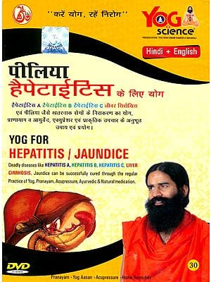 Yoga for Hepatitis / Jaundice (Yog Science) (DVD)
