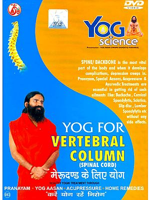 Yoga for Vertebral Column (Yog Science) (DVD)