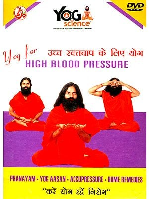 Yoga For High Blood Pressure (Yog Science) (DVD)